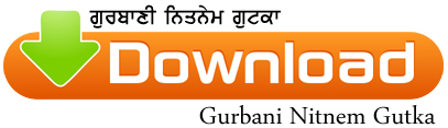 Download Gurbani Nitnem Gutka